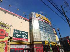 MEGAドン・キホーテ 岡崎店