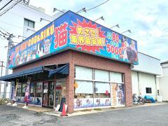 ペットショップCOO&RIKU 草加バイパス店