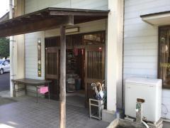 伊勢崎柔道教室