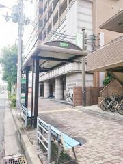 「喜連住宅前」バス停留所