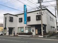 福岡銀行花畑支店