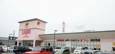 ラ・ムー 四日市店