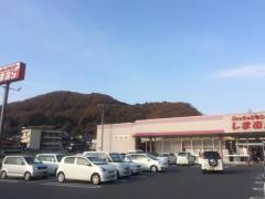 ファッションセンターしまむら 湯郷店
