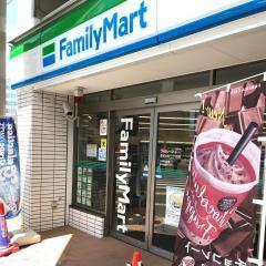 ファミリーマート 高知本町三丁目店