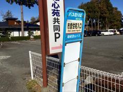 「市営住宅入口」バス停留所
