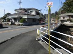 「田ノ浦漁港前」バス停留所