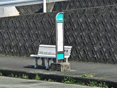 「北バイパス竜田陳内」バス停留所