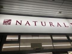ナチュラルローソン 銀座六丁目店