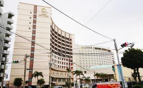 ロワジールホテル&スパタワー那覇