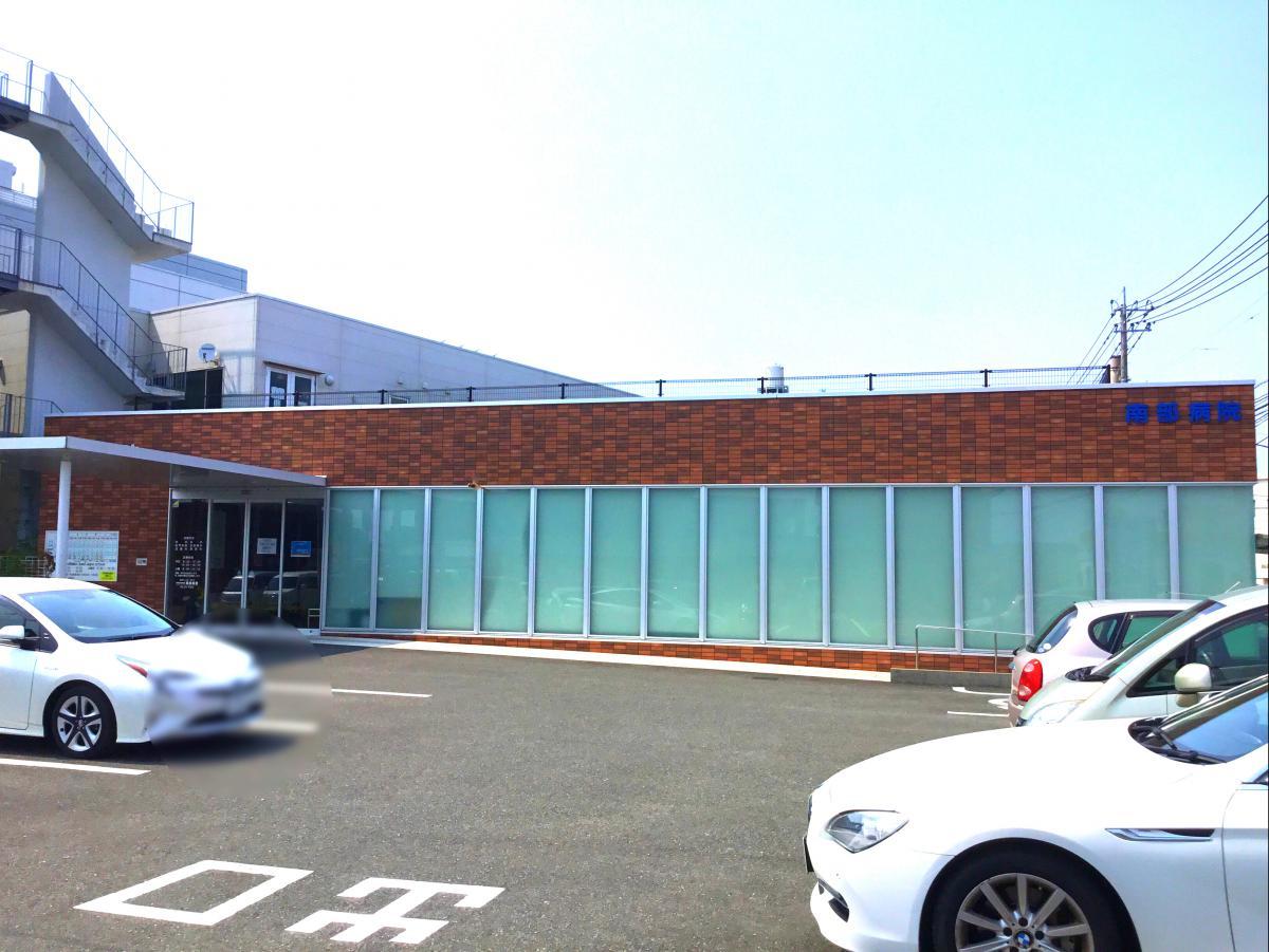 宮崎 南部 病院