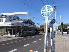 「養田(加古川市)」バス停留所