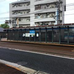 広大附属学校前駅