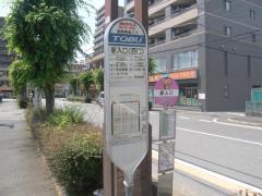 「駅入口(草加駅西口)」バス停留所