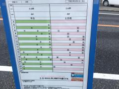 「浜西」バス停留所