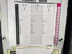 「中青井町」バス停留所