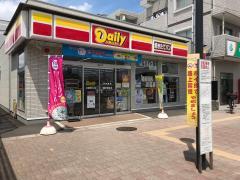 デイリーヤマザキ 日進駅北口店