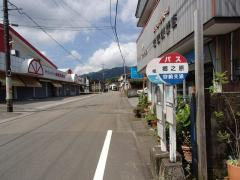 「郷之原」バス停留所