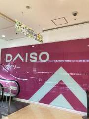 ダイソー 神戸ハーバーランド店