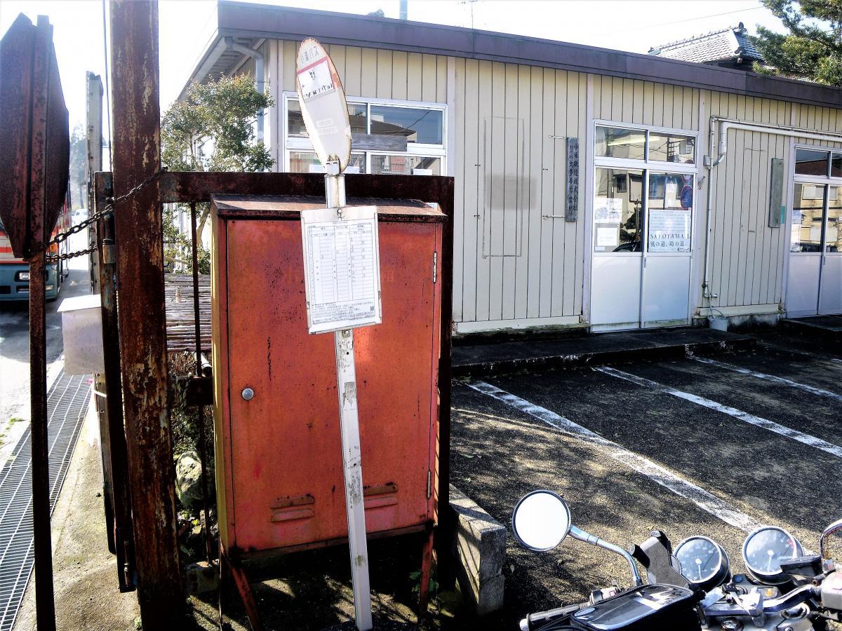 「大多喜車庫」バス停留所