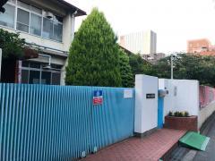 玉造幼稚園