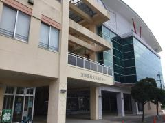 宜野座村文化センター