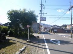 「下町」バス停留所