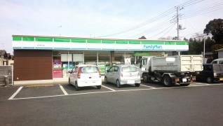 ファミリーマート 水戸石川店