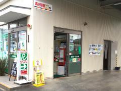 トヨタレンタリース新埼玉所沢駅西口店