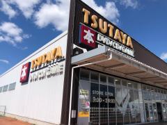 TSUTAYA花巻店