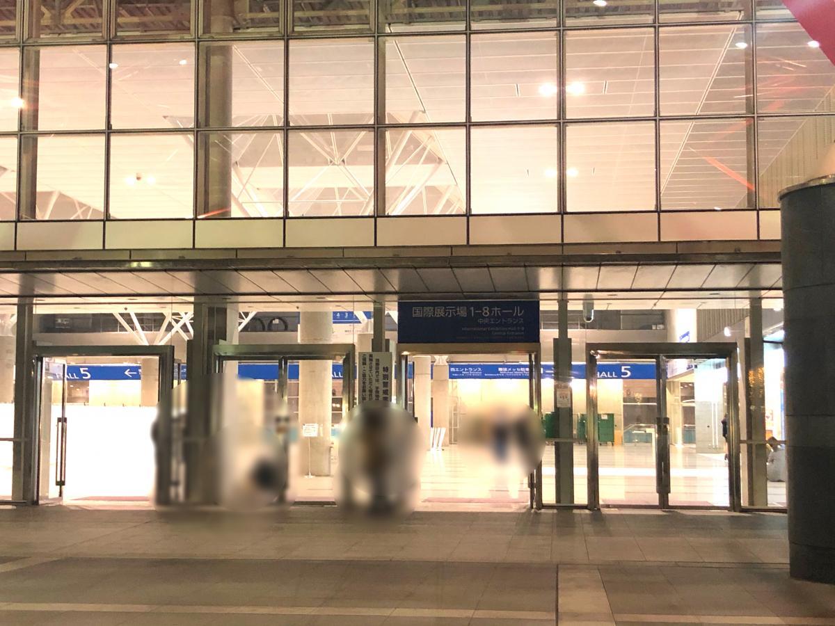 国際展示場ホール入口