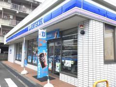 ローソン 沖浜二丁目店