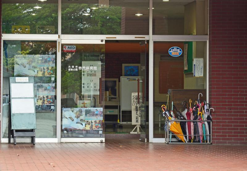太田市運動公園市民体育館 トレーニング室の画像