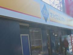 オリックスレンタカー福岡空港ターミナル南店