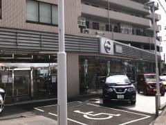神奈川日産三ツ境店