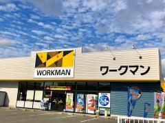 ワークマン 法隆寺インター店