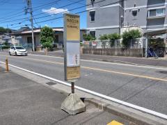 「作の口三谷」バス停留所